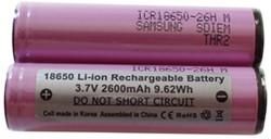 Accu Samsung ICR18650-26H tbv MAUL Helios