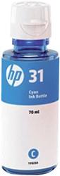 Flacon navulinkt HP 1VU26AE 31 blauw