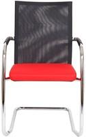 Bezoekersstoel Van Hilten Huislijn BN24 - Oasis Rood (9555) - Geen Vloerglijder-2