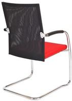 Bezoekersstoel Van Hilten Huislijn BN24 - Oasis Rood (9555) - Kunststof Vloerglijder met vilt (voor harde ondergrond)-3