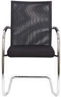 Bezoekersstoel Van Hilten Huislijn BN24 - Oasis Zwart (9111) - Kunststof Vloerglijder (voor zachte ondergrond)-2